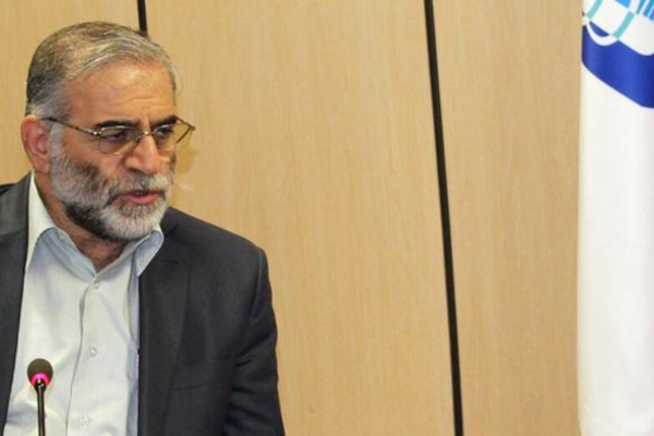 Iran ta ce Isra'ila ce ta kashe Fakhrizadeh
