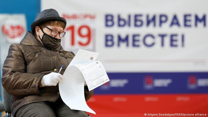 Jam'iyyar Putin na gab da lashe zabe a Rasha