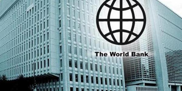 Bankin Duniya ya dakatar da baiwa Afganistan taimako