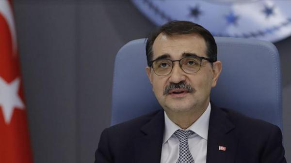 Turkiyya zata fara hakar ma'adanai a Bahar Asuwad
